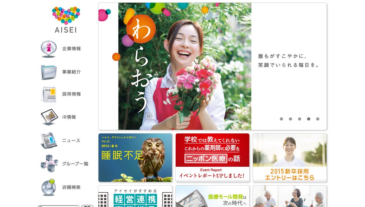 スクリーンショット(2014-04-12 19.01.16)