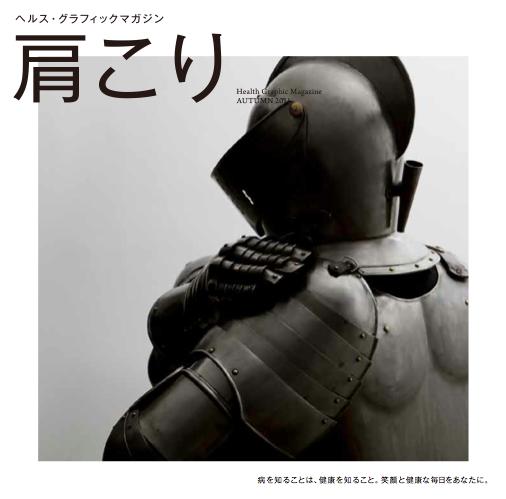 スクリーンショット(2014-04-12 19.34.35)
