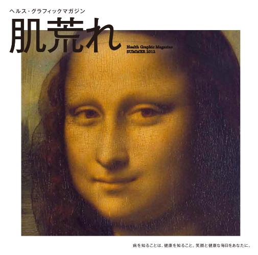 スクリーンショット(2014-04-12 19.34.58)