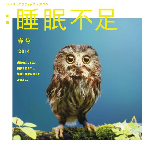 スクリーンショット(2014-04-12 19.35.52)