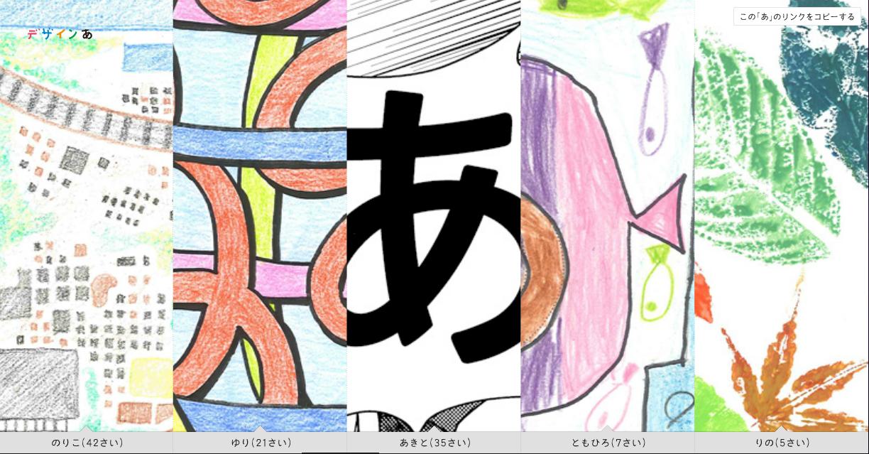スクリーンショット(2014-04-14 15.44.32)