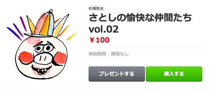 スクリーンショット(2014-05-11 23.46.15)