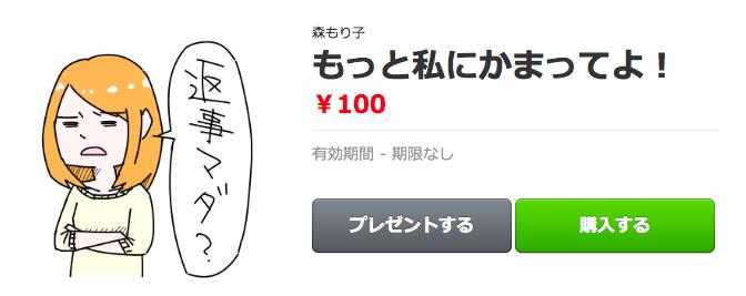 スクリーンショット(2014-05-11 23.43.22)
