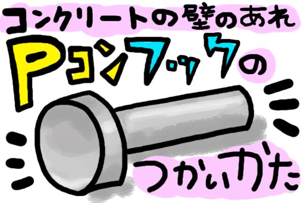 blog_illust15