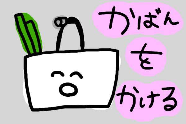 blog_illust16
