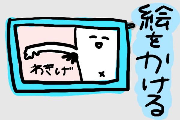 blog_illust17