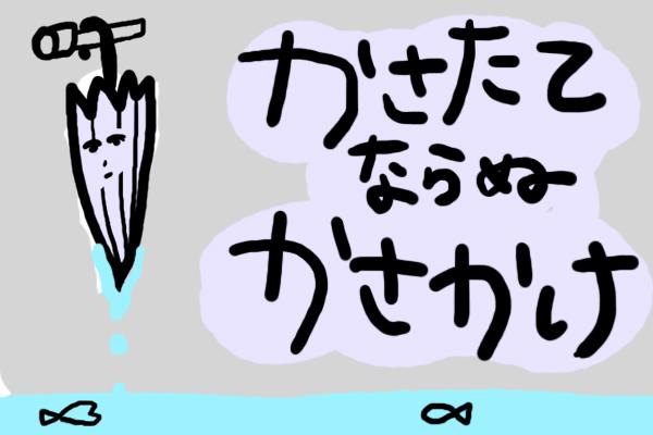 blog_illust18