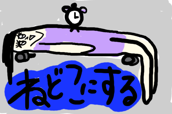 blog_illust19