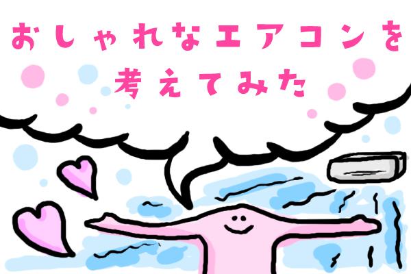 blog_illust2