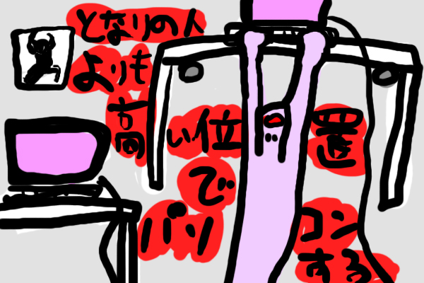 blog_illust22