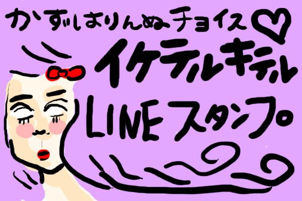 blog_illust8