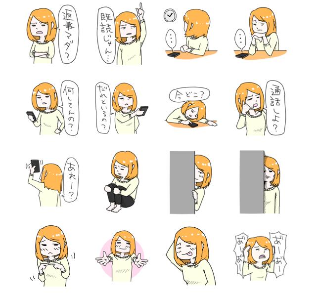 スクリーンショット(2014-05-11 23.43.32)