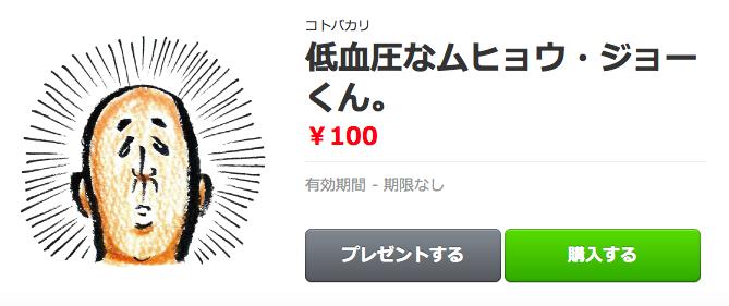 スクリーンショット(2014-05-11 23.50.22)