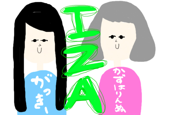 blog_illust24