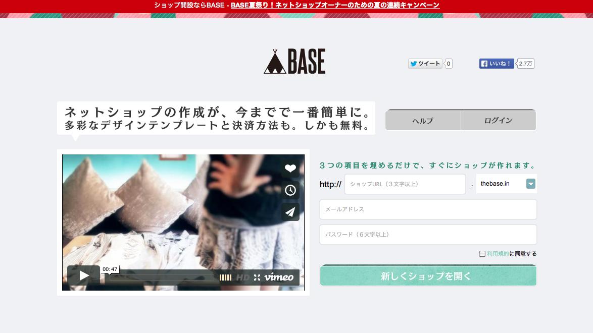 スクリーンショット(2014-08-11 2.07.34)