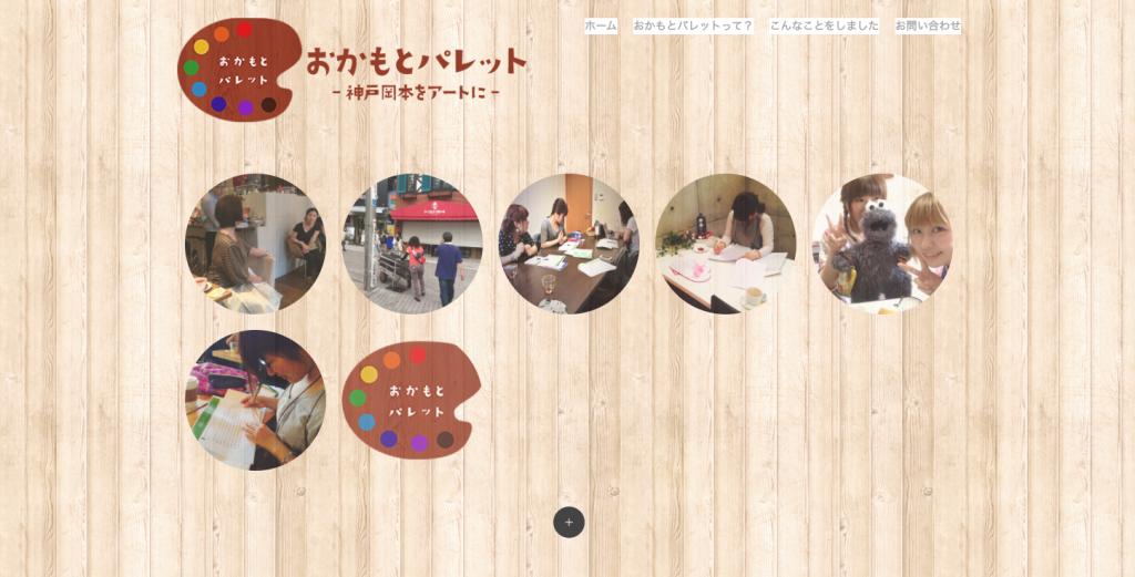 スクリーンショット 2014-08-20 21.35.17