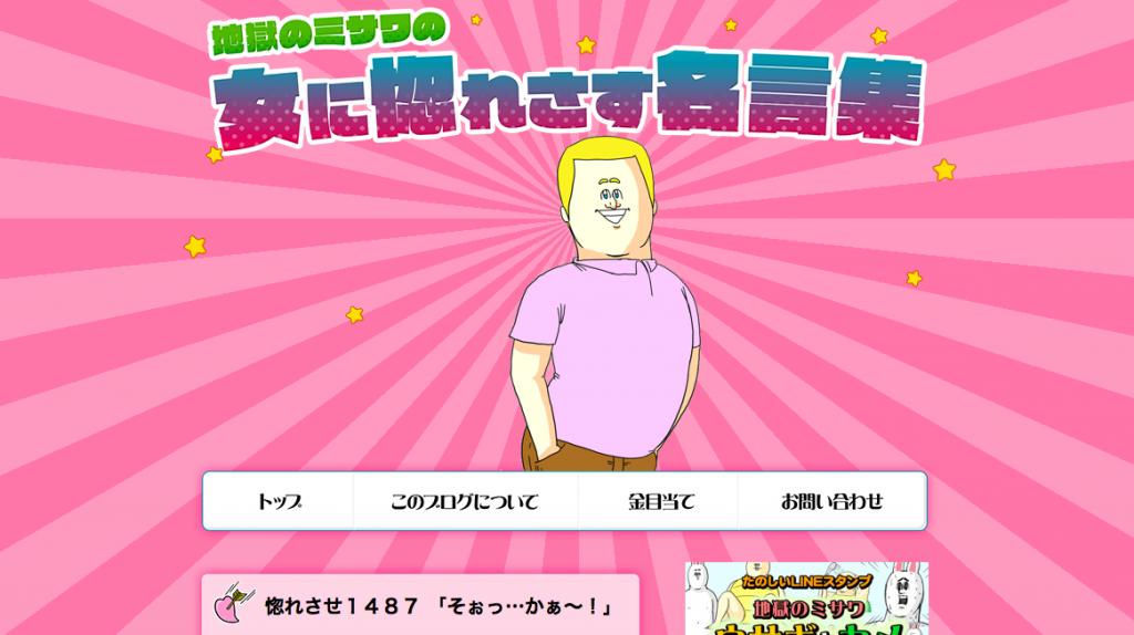 スクリーンショット(2014-09-17 0.51.34)