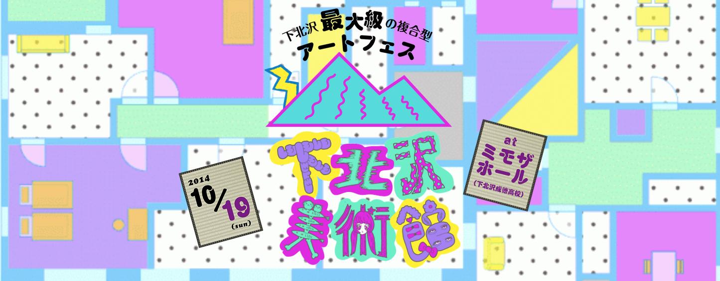 スクリーンショット 2014-09-18 16.27.25