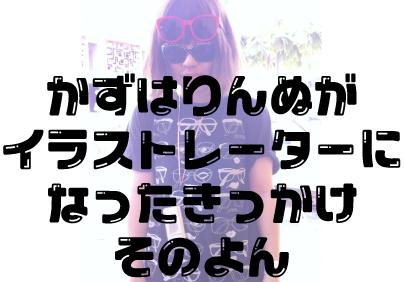 blog_eyecyatch