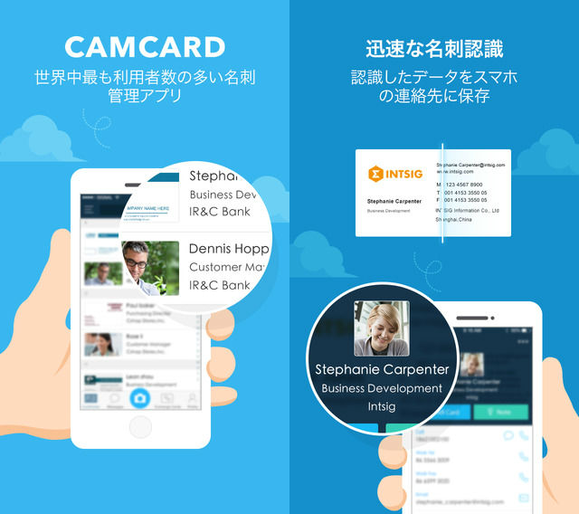 CamCard Lite