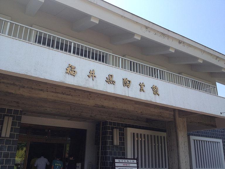 スタッフ全員で福井に行ってきました!