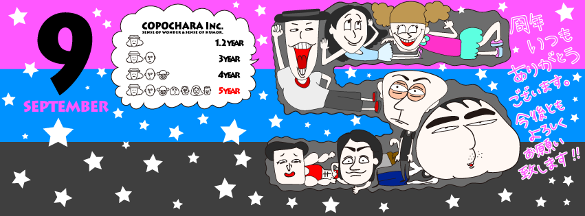 FBcover_15_09