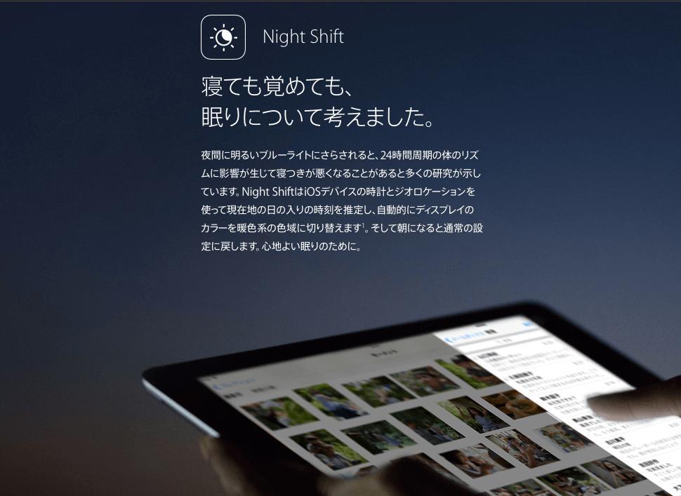 スクリーンショット 2016-03-23 22.32.36 (1)