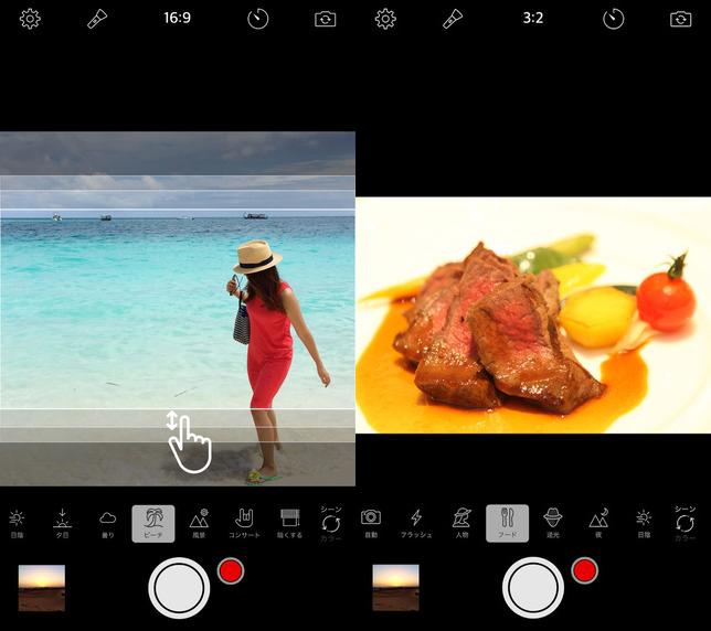 このカメラアプリ、縦持ちで横向きの写真が撮れるぞ!
