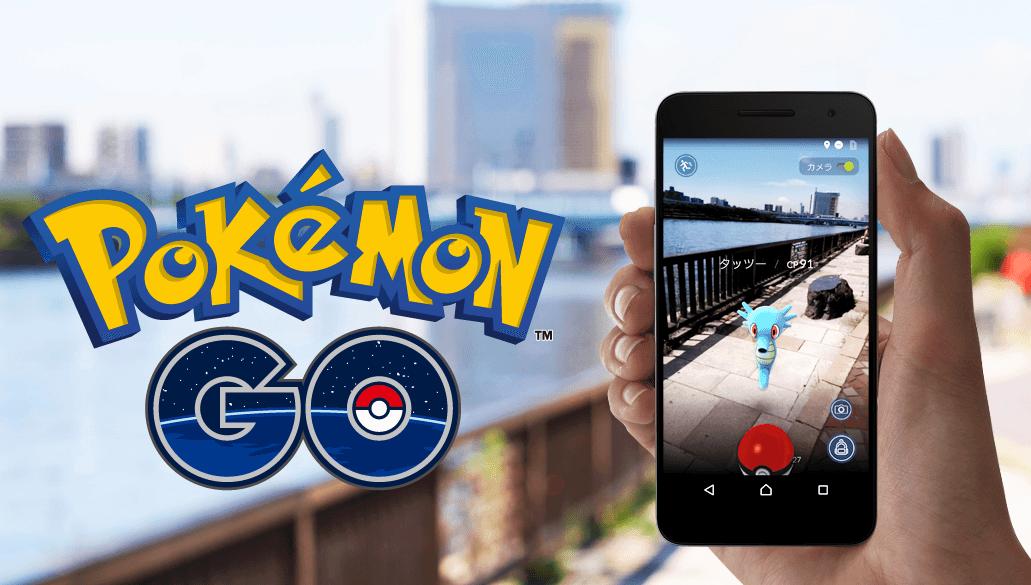 「Pokémon GO」をやって過ごすのに必要なものを挙げてみました。