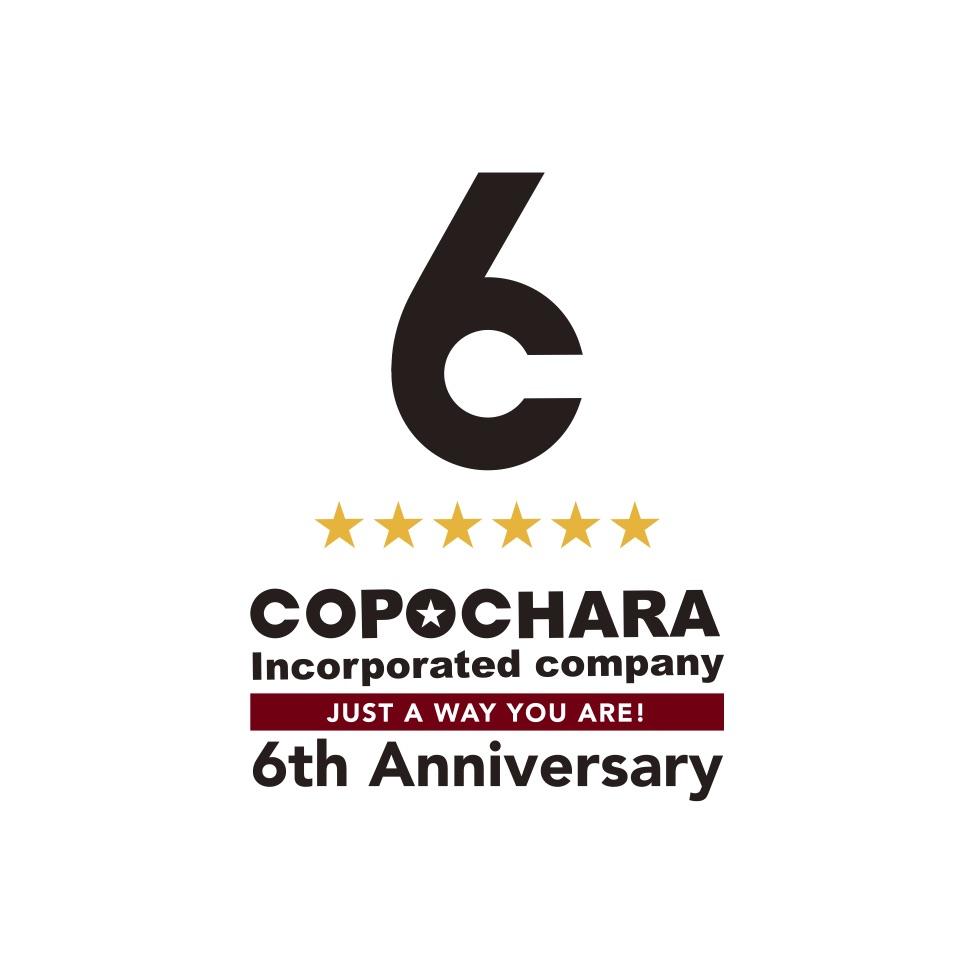 6周年ロゴ のコピー