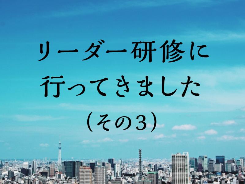 161024_00