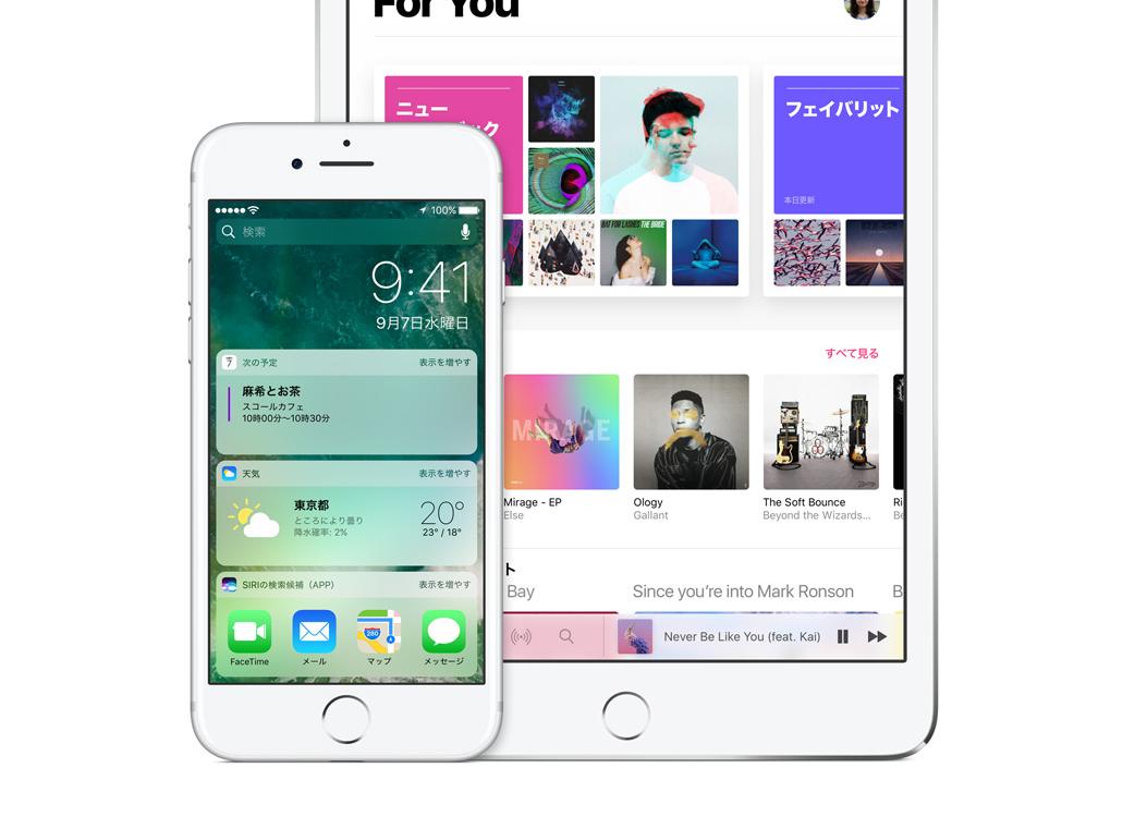 iOS10に変えてからのウィジェットをご紹介します。