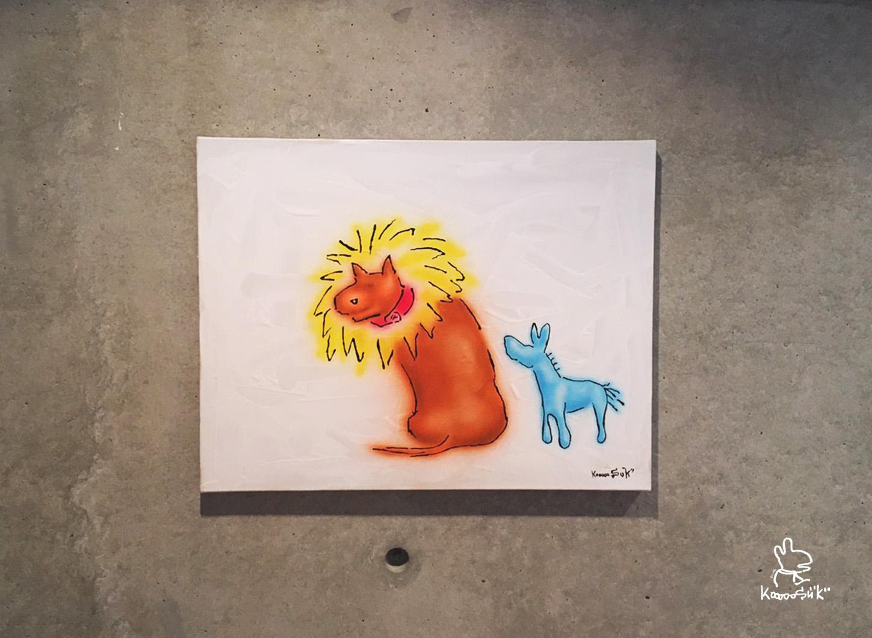 編集後ライオンドッグとロバ2