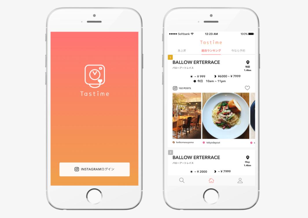 「食べたい!」から探すのではなく「インスタ映え」から探す飲食店検索アプリ