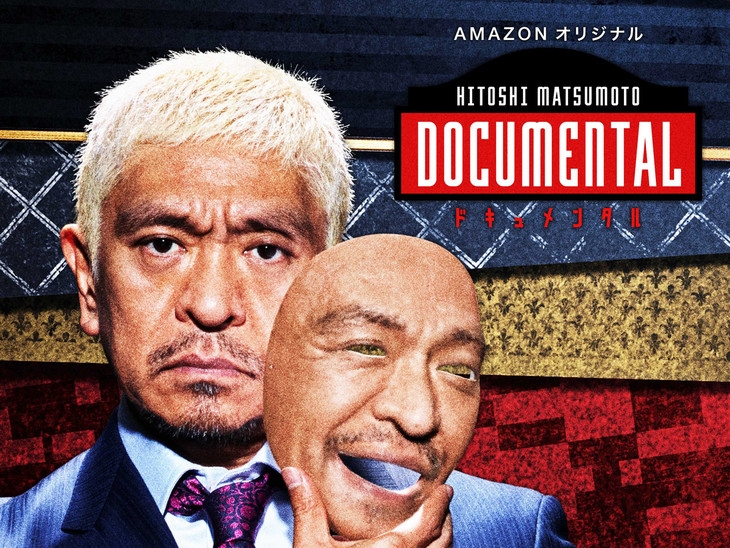 https://www.amazon.co.jp/gp/video/detail/B01N44CSBV/ref=atv_hm_hom_3_c_ptcom_brws_4_3?ie=UTF8&pf_rd_i=home&pf_rd_m=AN1VRQENFRJN5&pf_rd_p=469878849&pf_rd_r=WZ2XPK50K43WESB24QMV&pf_rd_s=center-11&pf_rd_t=12401