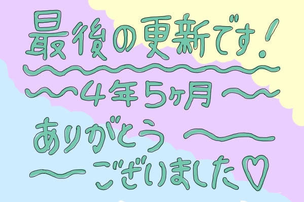 blog_illust